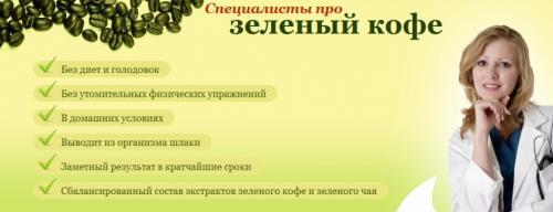 диетологи россии все